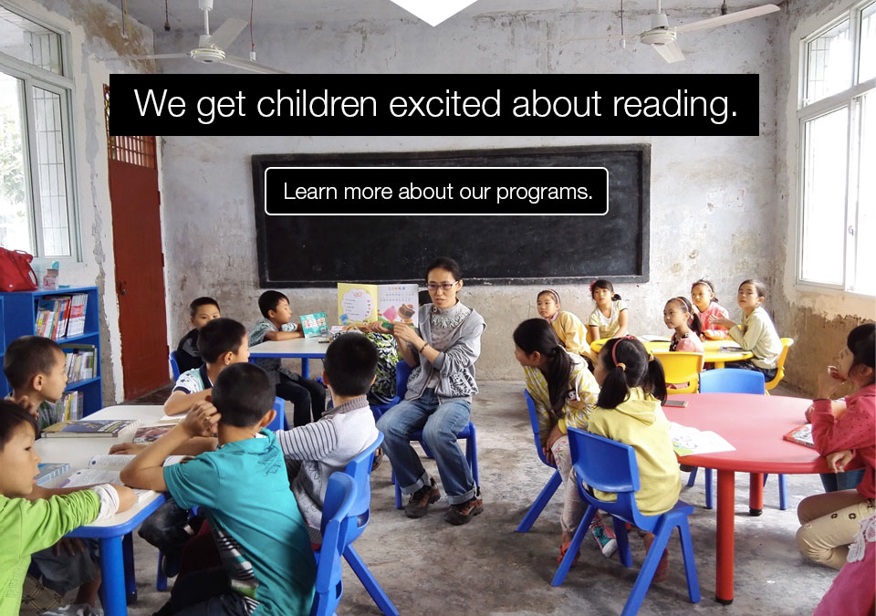 we-get-kids-excited-about-reading